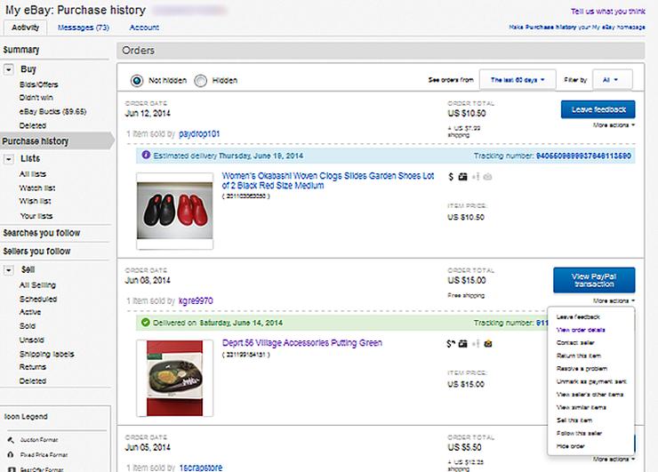 eBay Purchase History Screenshot