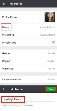 Add information to WeChat profile