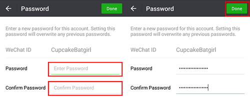 WeChat change password form