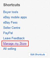 eBay Store managing menu