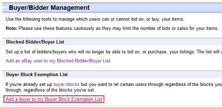 Edit buyer exemption list button