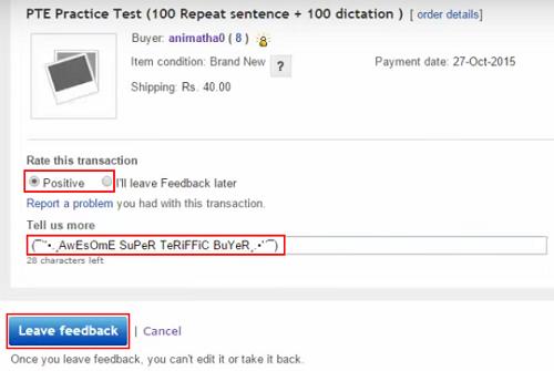 Buyer feedback form